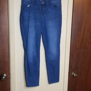 Almost new old navy super skinny jeans